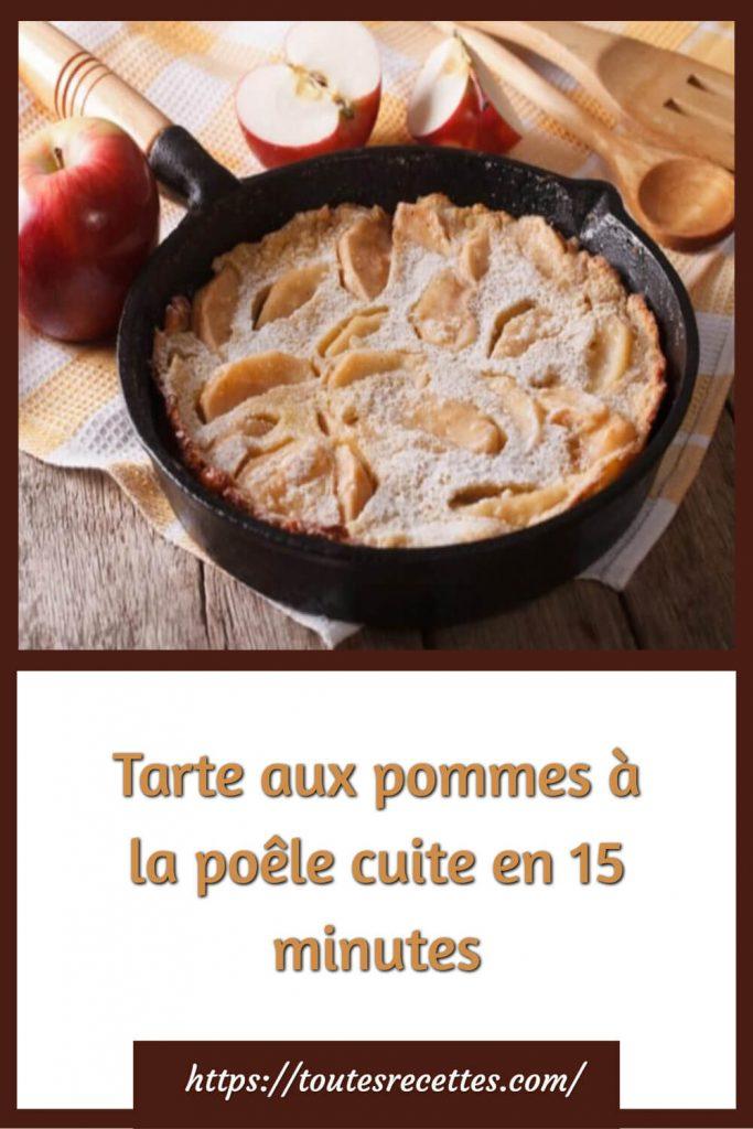 Comment préparer la Tarte aux pommes à la poêle